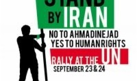Mass Rally in New York: NO to Ahmadinjad! YES to Human Rights