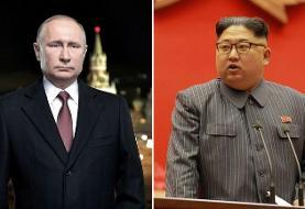 سفر کیم جونگ اون با قطار ضد گلوله به روسیه: رهبر کره شمالی پنجشنبه با پوتین دیدار میکند