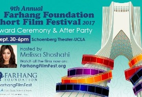 ۹th Farhang Film Festival Awards & Reception, Hosted by Melissa Shoshahi