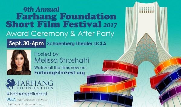 9th Farhang Film Festival Awards & Reception, Hosted by Melissa Shoshahi