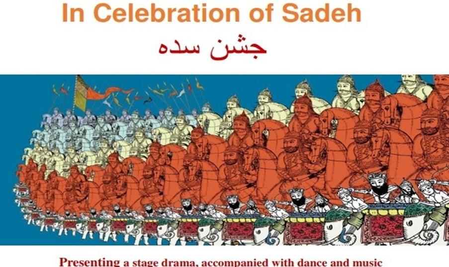 In Celebration of Sadeh