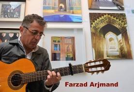 شب فلامنکوی ایرانی با فرزاد ارجمند و دوستان در محیطی زیبا و تاریخی در سان فرانسیسکو