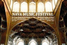 Nava Music Festival