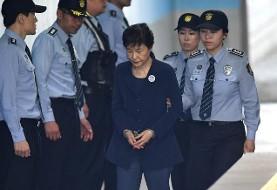 اولین رئیس جمهور زن تاریخ کره جنوبی مجموعا به ۳۲ سال حبس محکوم شد