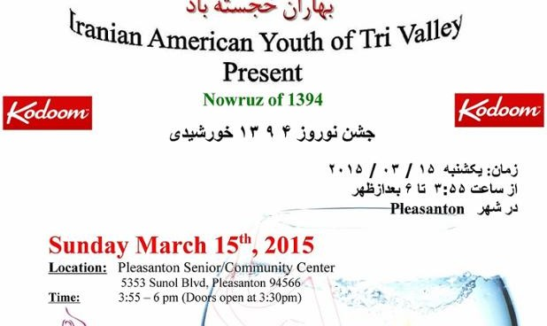Nowruz Celebration @ Pleasanton by Tri Valley Youth Group