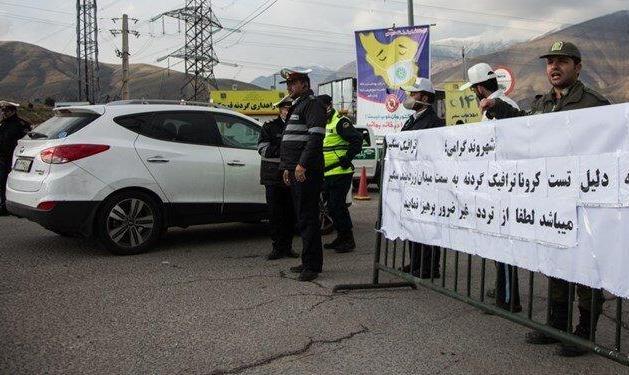 با یک ماه تاخیر! ببینید: تمام ورودی و خروجیهای تهران مسدود شد