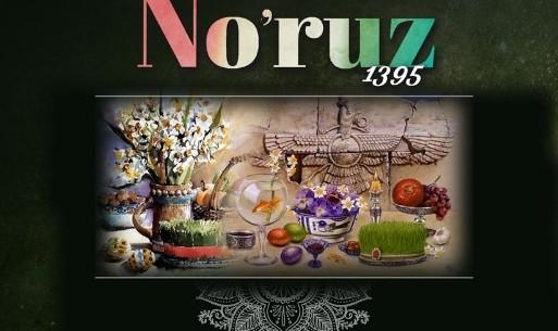 Noruz 2016 Celebration: Persian Food and Music