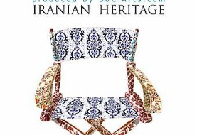 Short-Film Festival and Competition in Celebration of Iranian Heritage