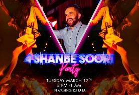 POSTPONED: Chaharshanbe Soori and Fire Jumping Party in Los Angeles feat. DJ Taba