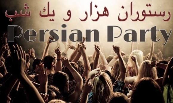 پارتی ایرانی با دی جی آرمین