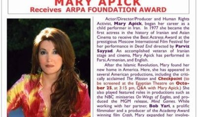 Iranian Films in 11th Annual Arpa International Film Festival