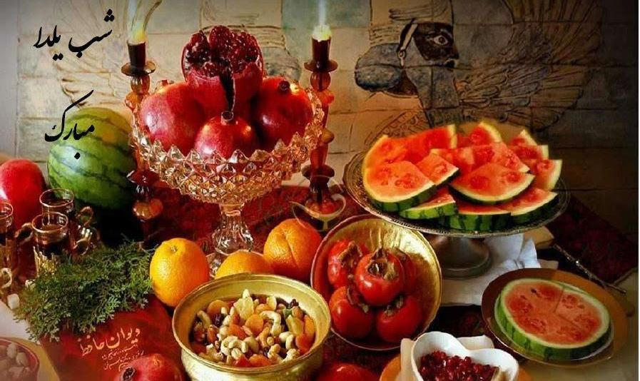 Yalda Night Persian Party