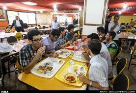 هزینه ناهار و شام دانشجویی هزار میلیارد تومان!