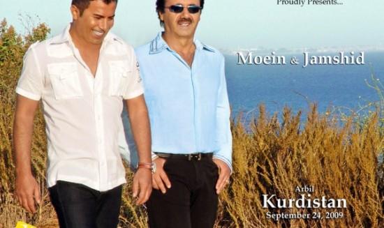 Moein & Jamshid Live In Kurdistan