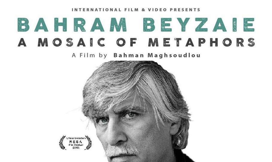 Film Screening of Bahram Beyzaie: A Mosaic of Metaphors
