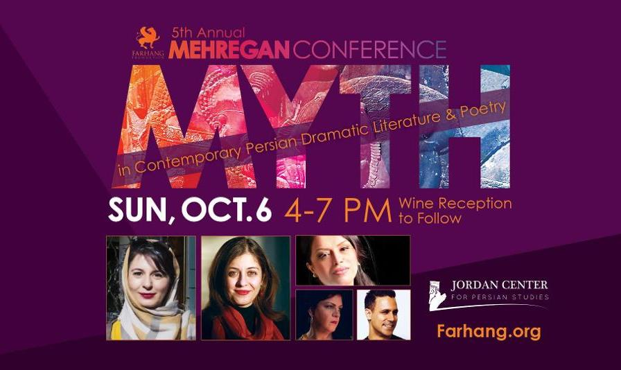 Mehregan Conference & Celebration: Myth in Contemporary Persian Dramatic Literature and Poetry