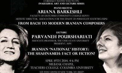 Ariana Barkeshli piano recital, Parvaneh Pourshariati lecture