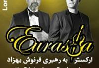 Alireza Ghorbani and Farnoosh Behzad in EURASIA Symphony Orchestra