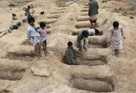 مراسم خاکسپاری ۴۰ کودک کشته شده در حمله هوایی عربستان به اتوبوسی در یمن برگزار شد