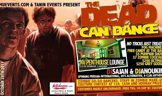 Dead Can Dance Halloween Party!