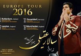 Salar Aghili Concert: Persian Classical Music