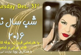 New Year Celebration Feat. Forouzan, Full Iranian Dinner Buffet and Champagne
