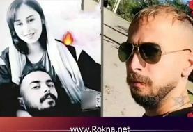 دوست پسر ۲۹ ساله رومینا که وی را ربود بازداشت شد