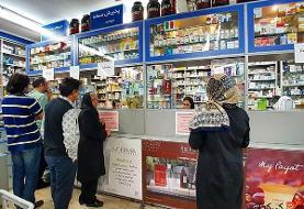 کره جنوبی صادرات دارو به ایران را قطع کرد