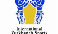 The 2nd Asian Zurkhaneh Sports Competition in Kathmandu