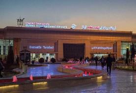 فرودگاه شیراز جان ۱۸۸ مسافر به مقصد نروژ را نجات داد! دلیل فرود اضطراری پرواز دوبی-اسلو در فرودگاه شیراز چه بود؟