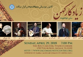 Persian Traditional & Folkloric Concert