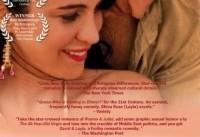 David & Layla screening in Genève