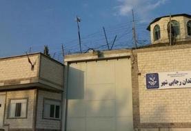 زندان رجایی شهر کرج؛ ابتلای ۴۵ زندانی سنی مذهب به بیماری کرونا