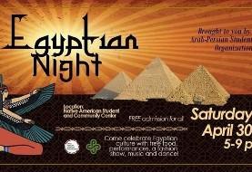 جشن فرهنگ مصر با غذای رایگان، نمایش مد، موسیقی و رقص
