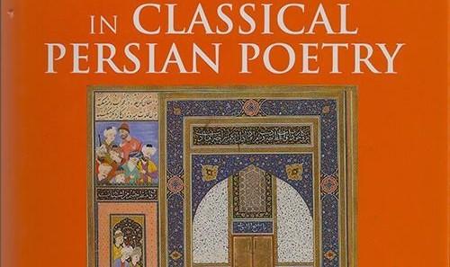 Anti-Clericalism in Medieval Persian Poetry