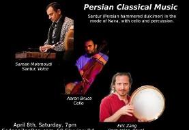 Persian Classical Music in Sedona