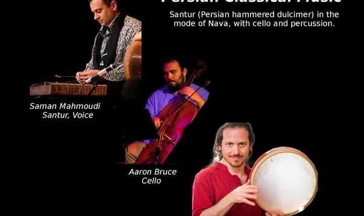 موسیقی سنتی ایرانی همراه با سامان محمودی
