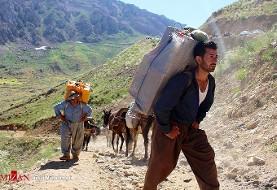 به روایت تصویر: کولبران، جدال نان و جان در هورامان