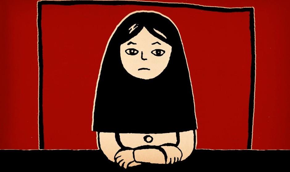 10th Annual Bita Prize for Persian Arts: Marjane Satrapi