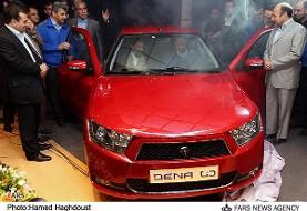 پژو ۲۰۶ شد ۶۲ میلیون تومان، سمند ۶۵ میلیون تومان: جدول قیمت خودروهای داخلی در بازار در سه شنبه