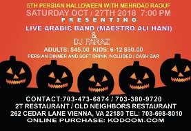 Annual Halloween Party with Mehrdad Raouf, Persian Dinner Served