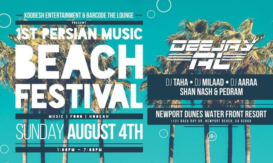 Special $10 Off -  1st Persian Music Beach Festival (18+)