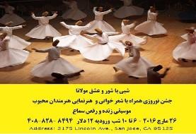 Norooz with Persian Music, Poetry and Sama (Spiritual) Dance