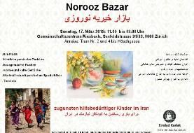 Norooz Charity Bazar