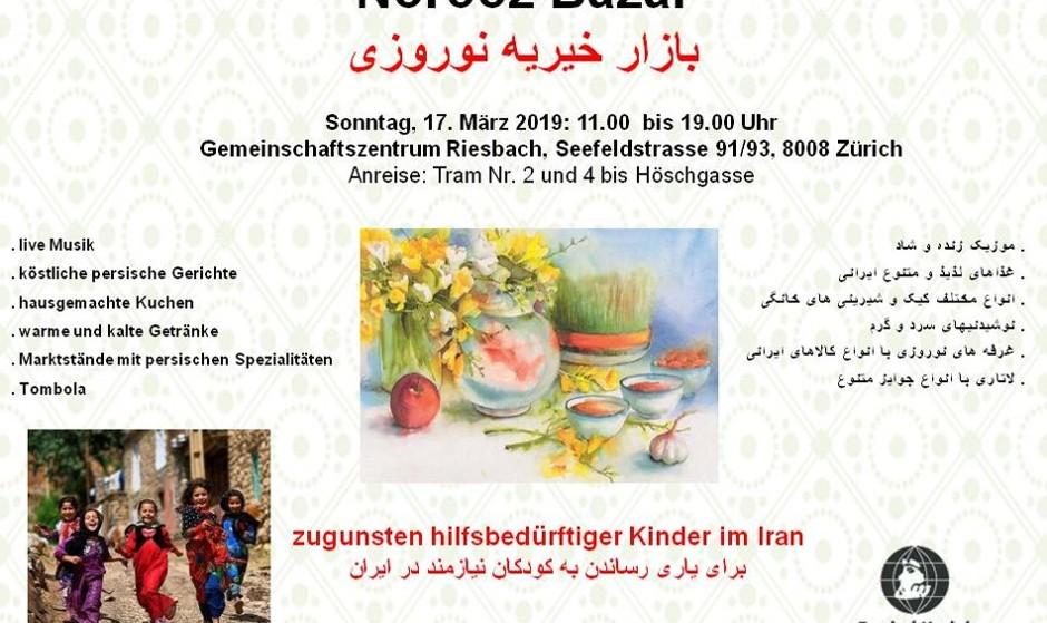 بازار خیریه نوروزی برای یاری رساندن به کودکان نیازمند در ایران
