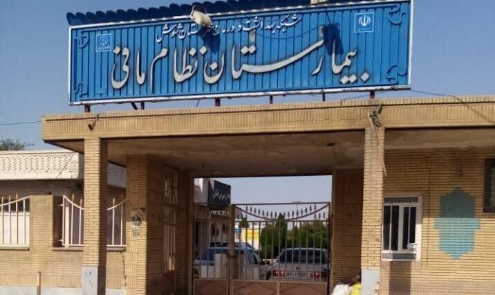 رهاشدن یک جسد مقابل بیمارستان نظام مافی شوش خوزستان