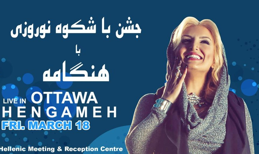 Nowruz Party with Hengameh, Live in Ottawa