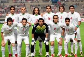 Iranians watching Iran- Brazil soccer game