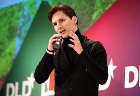 تلگرام ۲۰۰ میلیونی شد/ دوروف: تلگرام بر خلاف واتس اپ مردمیست و سهامدار و یا حامی تجاری ندارد