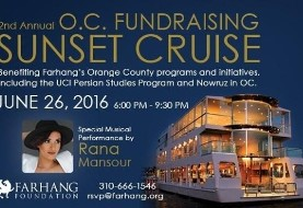 ۲nd Annual Fundraising Sunset Cruise with Rana Mansour